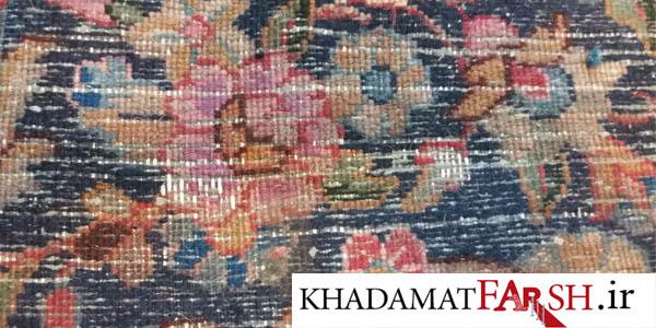 نمونه ای از بیدخوردگی فرش دستباف
