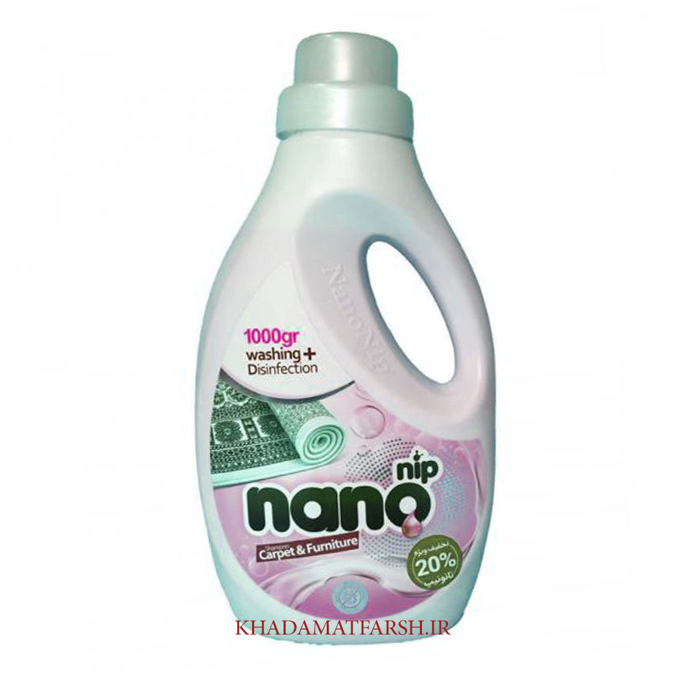 شامپو فرش نانونیپ